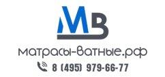МАТРАСЫ-ВАТНЫЕ.РФ